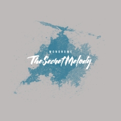 the secret melody (june 11, 2012) (self released)