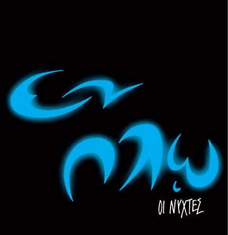 NYXTES-COVER