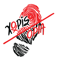 Χωρίς Όρια-logo